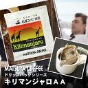 松屋コーヒー本店 楽天市場店で買える「キリマンジャロ・ドリップバッグ 12g」の画像です。価格は108円になります。