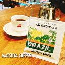 松屋コーヒー本店 楽天市場店で買える「松屋コーヒー本店ブラジル・ドリップバッグ 12g」の画像です。価格は108円になります。
