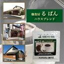 松屋コーヒー本店 楽天市場店で買える「松屋コーヒー本店 珈食房る ぱん ハウスブレンド ドリップバッグ」の画像です。価格は108円になります。