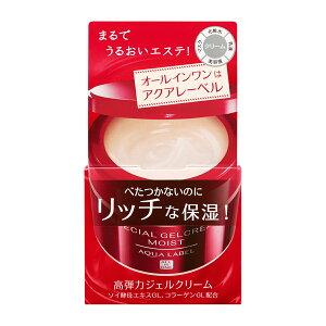 【資生堂認定店】アクアレーベルスペシャルジェルクリームA(モイスト)95820