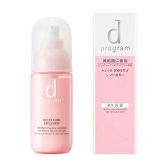 dプログラムの乾燥肌向け乳液