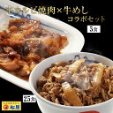 松屋牛カルビ焼肉&プレミアム仕様牛めし30食セット(牛カルビ