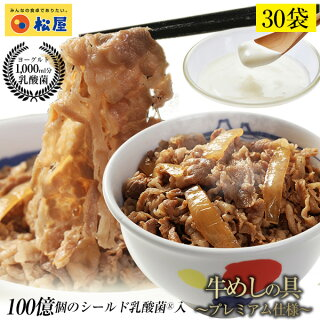 https://image.rakuten.co.jp/matsuya/cabinet/ef/nyusan30.jpg