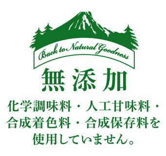 牛めしの具30個セット(価格5970円:1食当り199円)【牛丼の具】