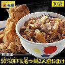 【期間限定12000円→クーポ...