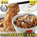 【期間限定14400円→599...