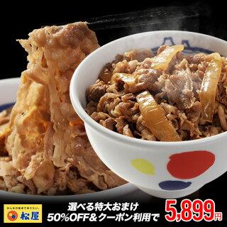 https://image.rakuten.co.jp/matsuya/cabinet/imgrc0075544025.jpg