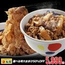 【期間限定12000円→599...