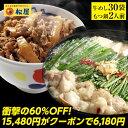 吉野家 冷凍牛丼の具 30袋 120g×30袋 送料無料 冷凍 人気 1食あたり 約324円【7560円(税込)以上で送料無料】