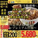 【奇跡の企画12000円→クーポンで5680円!さらにもつ鍋...