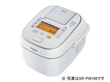 在庫限り パナソニック 可変圧力IHジャー炊飯器 1合〜1升 ダイヤモンド竃釜 SR-PW186-W Panasonic