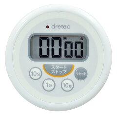 ドリテック まるごと洗える防水タイマー 長時間セット199分 DRETEC T-533WT