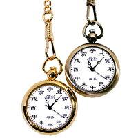 日本製ムーブメント使用干支表記・懐中時計ミニサイズ