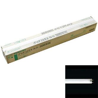管直管型螢光燈管東芝 Hf 文書醇厚線 32 天白 25 FHF32EX-N-H 與東芝 (FHF32EXNH)。