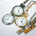日本製ムーブメント使用懐中時計ミニサイズ