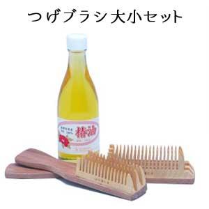 つげブラシ大小セット(薩摩 つげ櫛)王様のブランチで大人気。柘植櫛は静電気が起きにくくブラッシング時の髪を守ります。椿油プレゼント。つげ櫛 つげ、くし、木製、日本製、ブラシ、柘植、本つげ櫛、天然素材、薩摩つげ、ヘアブラシ、血流改善、マッサージ