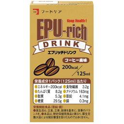エプリッチドリンク(栄養補助飲料) コーヒーオレフウミ(125ML)24ホン 1箱 フードケア 24-7706-02