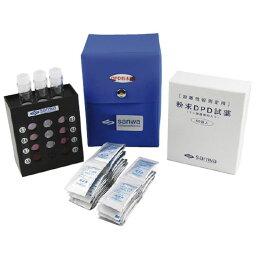 DPD法簡易遊離残留塩素測定器・粉末 102-307 1台 三和製作所 24-3904-00