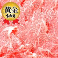 選べる切り方◆お好みの切り方をお選びください。松阪牛 特産,A5 すき焼き/しゃぶしゃぶ/焼肉...