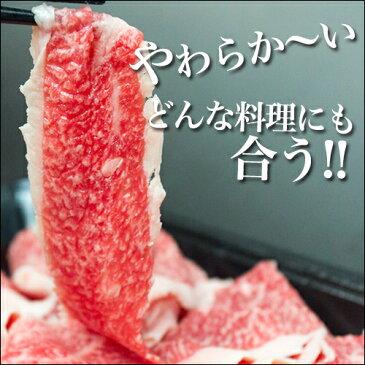 松阪牛 A5 黄金の切り落とし500g 三重 松坂牛 肉 通販 すき焼き 和牛 牛肉 牛丼 しゃぶしゃぶ お弁当 訳あり 楽天 お取り寄せ/グルメ