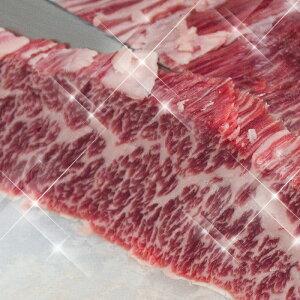 【厚切り】【松阪牛黄金鉄板焼き600g(300g×2個)鉄板焼・焼肉用】神戸牛・近江牛・飛騨牛・黒毛和牛など他のブランド牛肉と比べてみて下さい◆松阪牛(松坂牛)すき焼き・ステーキ・焼肉は松良で!春野菜と一緒にバーベキューはいかがですか?