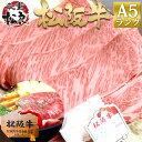 【ふるさと納税】定期便3回 飛騨牛 カタロース(500g×3回) 黒毛和牛 和牛 牛肉 肉 スライス 最終月に特製『炭火焼豚』セットが届く 豚肉 お楽しみ A4 A5 冷蔵 y14-35 送料無料