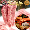神戸ビーフ すき焼き バラ 400g[送料無料][内祝い・出産内祝い・結婚内祝い・快気祝い お返し ギフトにも!]