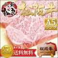 クリスマスのおうちディナーに!美味しい松阪牛サーロインステーキのおすすめは?