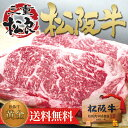 松阪牛【松坂牛】 黄金 サーロインステーキ 200g×2【 ...