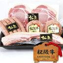 松阪牛 100%黄金ハンバーグと美味し国三重の上質 ハム グルメ セット【楽天限定】お中