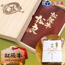 【桐箱入り】松阪牛 カタログギフト お肉 内祝い ギフトカタ