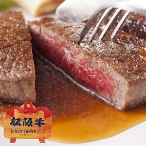 松阪牛ヒレステーキお召し上がりイメージ