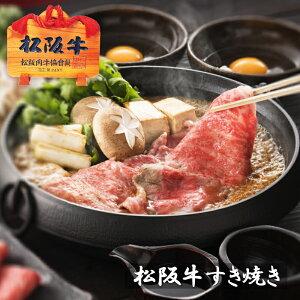 松阪牛すき焼き調理イメージ
