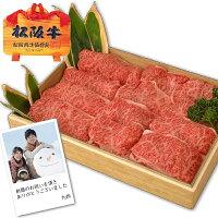 【送料無料】特上松阪牛すき焼き/しゃぶしゃぶ約480g