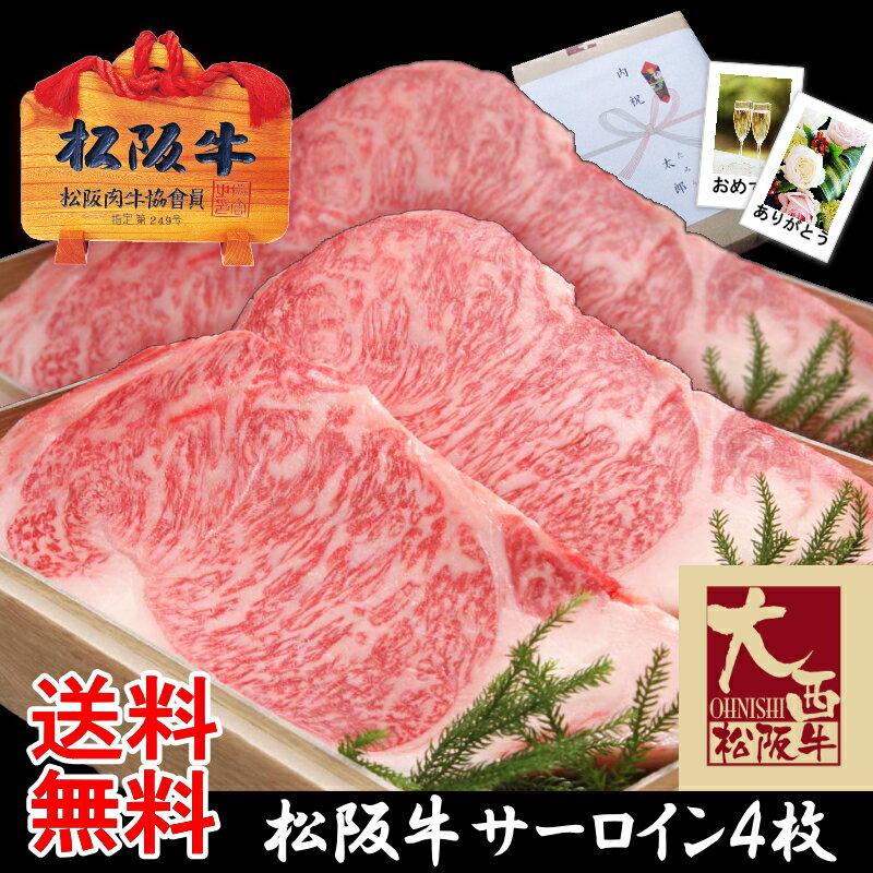 ボリュームに感激 お肉好きに喜ばれる 写真入りカードサービス