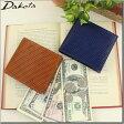 ダコタ 財布 DAKOTA 財布 革製 レティコロ 型押しメンズ財布 ブラックレーベル 二つ折り財布 0626100父の日 クリスマス