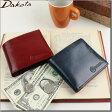 ダコタ 財布 DAKOTA 財布 革製 メンズ財布 ブラックレーベル ステファノ 二つ折り財布 0623900 0625000
