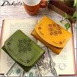 ダコタ dakota 財布 レディース財布 ジェラーシオ かぶせ型二つ折り財布【送料無料】0035360母の日 ギフト クリスマス