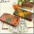 ダコタ 財布 DAKOTA レディース財布  ヴェント メッシュ L型ファスナー長財布【送料無料】0035482