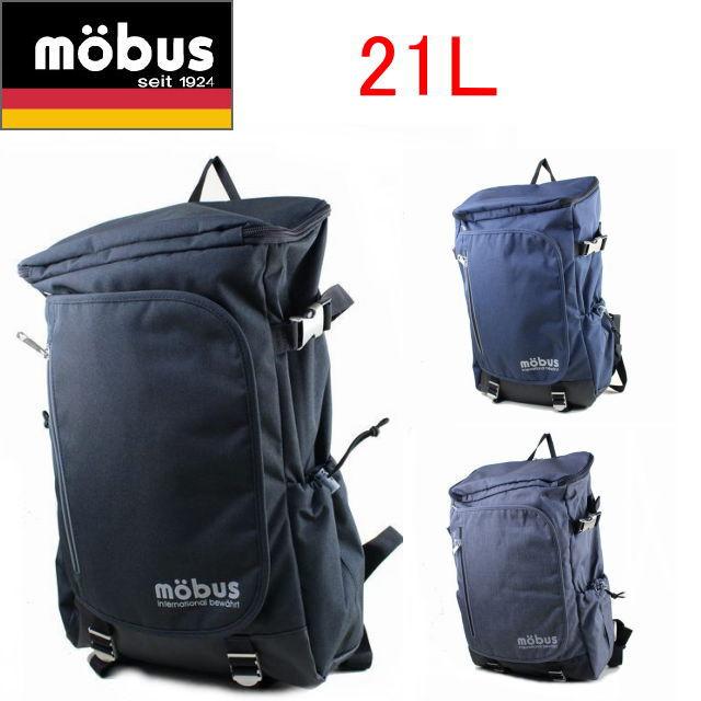 バッグ, バックパック・リュック (mobus) mo-124