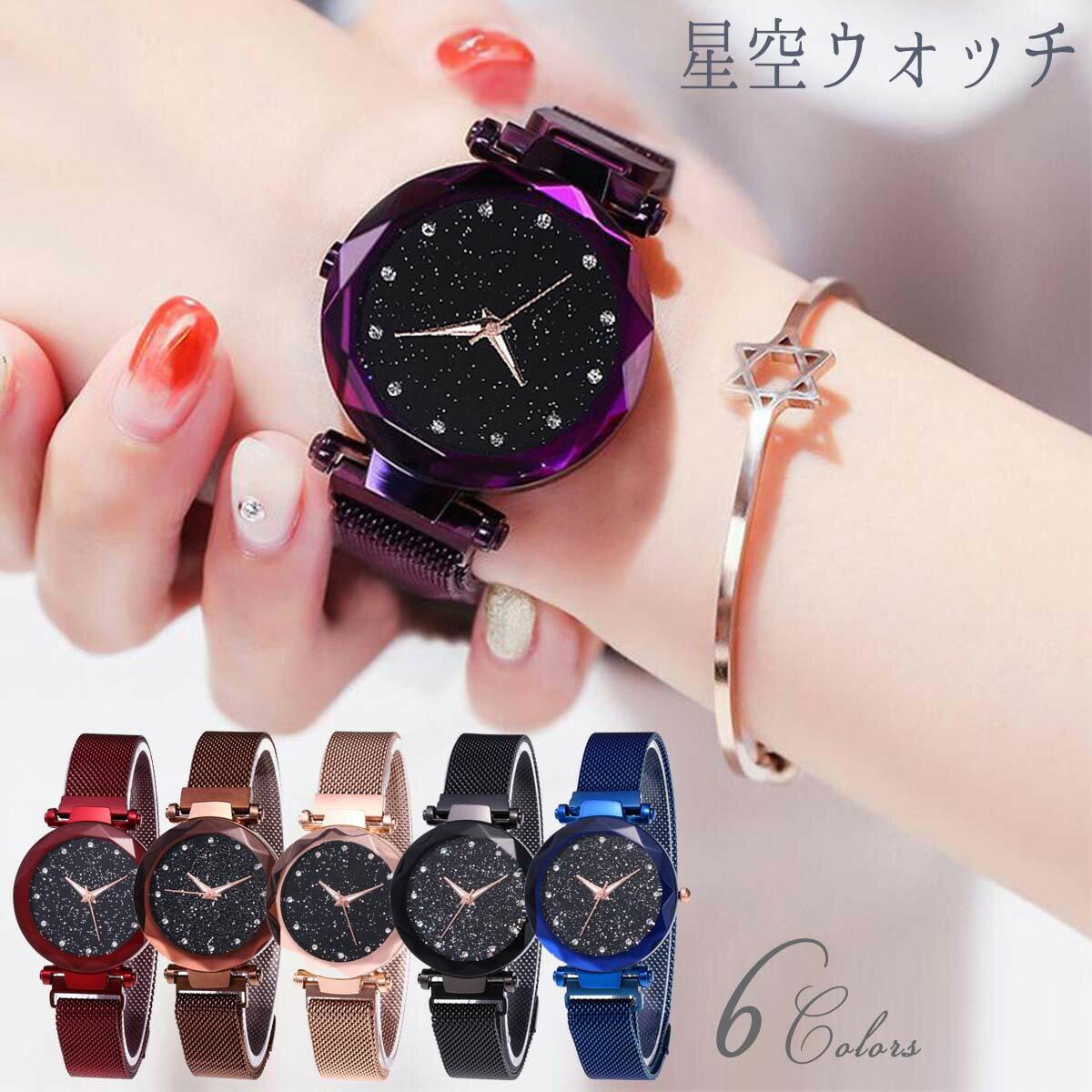 腕時計, レディース腕時計 P10