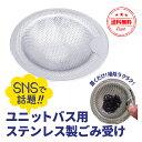 (まとめ) 白元アース ダスポンUP! 排水口用 DSH-105 1パック(105枚) 【×10セット】 送料込!
