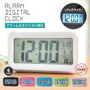 【送料無料】【1000円ポッキリ】 目覚まし時計 デジタル バックライト付き クロック 見やすい シ