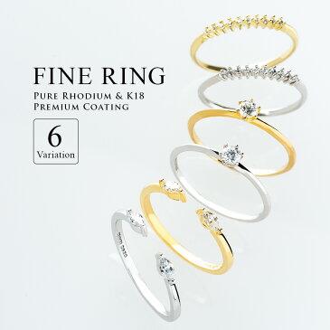 シンプル リング 指輪 プラチナ K18 女性 アクセサリー ジュエリー 指輪 レディース ファランジ ピンキー プレゼント 大人 彼女 贈り物 誕生日 ハート 結婚 記念日 妻 送料無料 スイートテン マシューマーク クリスマス シンプル