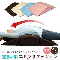 寝返り防止クッション体位変換テレビ枕背中枕ウレタン三角クッションアーチクッションエビ反りクッション(ブルーブラウンピンクアイボリー)