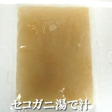 セコガニの湯で汁(冷凍)約500g お鍋のだし汁に、お吸い物などにどうぞ。 (だし、ダシ、出汁、せいこがに、セイコガニ、せこがに、蟹、かに、カニ、ゆで汁)