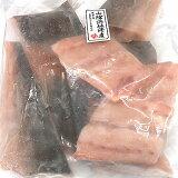 送料無料 シイラ切身(冷凍)約1kg(山陰浜坂産)焼いても、煮ても、揚げても美味しいお魚。1切れ100g前後のしっかりしたサイズです。