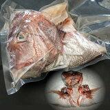 真鯛の頭(冷凍・養殖)1匹分 1尾原体2kg前後〜2.5kの真鯛の頭(カマ付き)です。 (たいあら、タイアラ、鯛あら、鯛アラ)