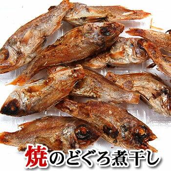 山米鮮魚『焼のどぐろ煮干し』