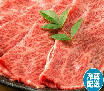 宮崎産牛 肩ロース スライス すき焼き用 A3ランク 1kg(500g×2)